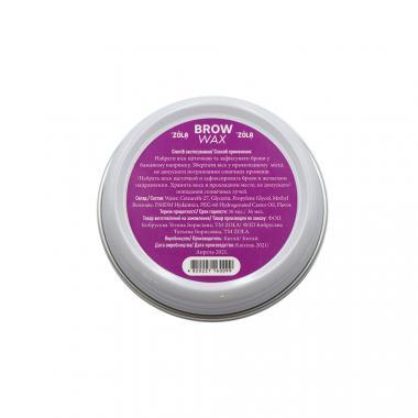 Воск ZOLA Brow Wax для фиксации бровей