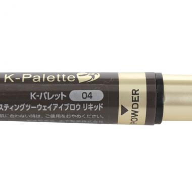 Лайнер 2в1 K-palette