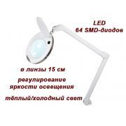 5D Лампа-лупа мод. 6014 LED CCT с регулировкой яркости света