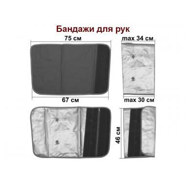 РУКАВ (левый) для прессотерапии мод.9102 / мод. 9102 ES Beauty Service™