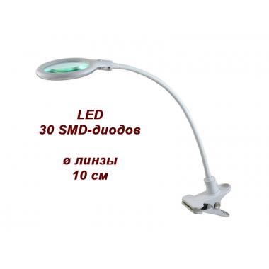 3D Лампа-лупа LED настольная мод. 2014 на прищепке
