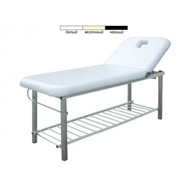 Массажный стол мод. 219