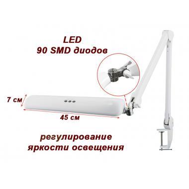 Рабочая лампа мод. 8017 LED с регулировкой яркости