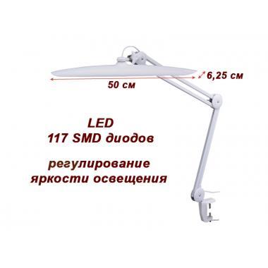 Рабочая лампа мод. 9501 LED с регулировкой яркости