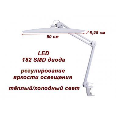 Рабочая лампа мод. 9501-CCT LED с теплым/холодным светом
