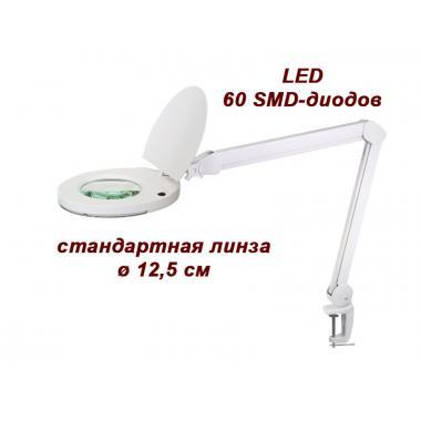 Лампа-лупа мод. 6025-8 LED (3D/5D)