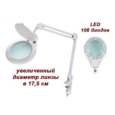 Лампа-лупа мод. 8062 LED (3D / 5D)