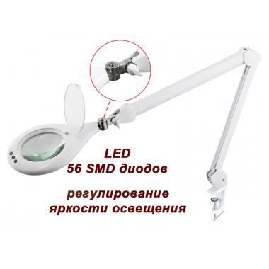 Лампа-лупа мод. 8066 22 Вт (3D / 5D)
