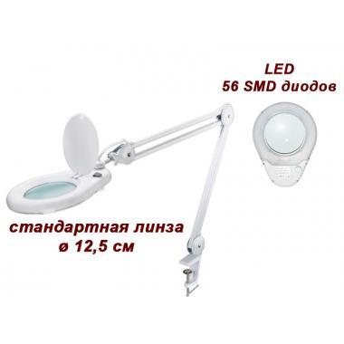 Лампа-лупа мод.8066-А LED (3D / 5D)