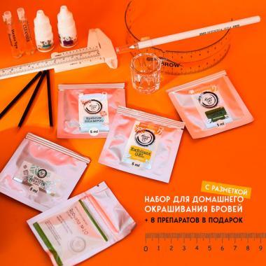3 цвета хны в капсулах HENNA SPA + 8 препаратов HENNA SPA в подарок