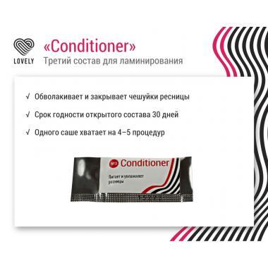 """№3 состав для ламинирования Lovely """"Conditioner"""""""