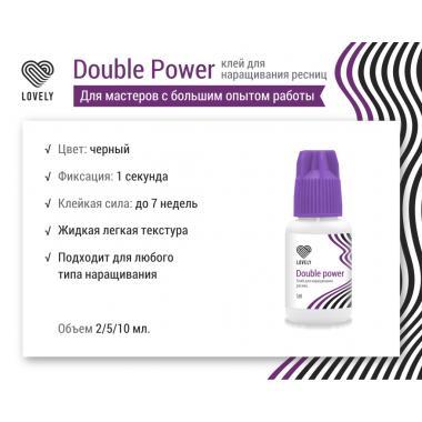 """Клей Lovely """"Double Power"""" чёрный, 10мл"""