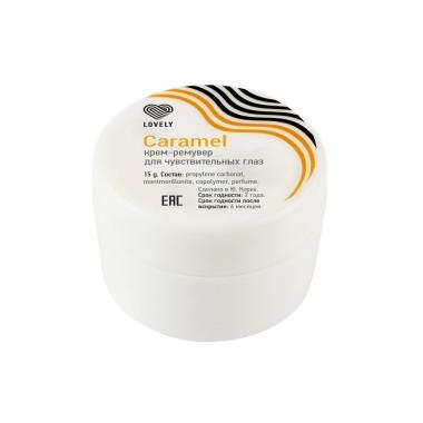 Крем-ремувер Lovely Caramel 15g
