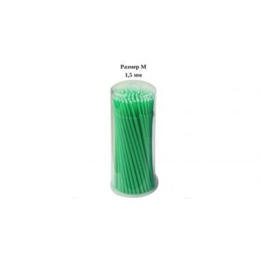 Микробраши (микроаппликаторы), Fine 100 шт./уп.